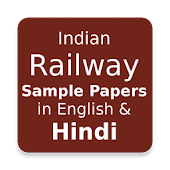 Railway Non Technical Question
