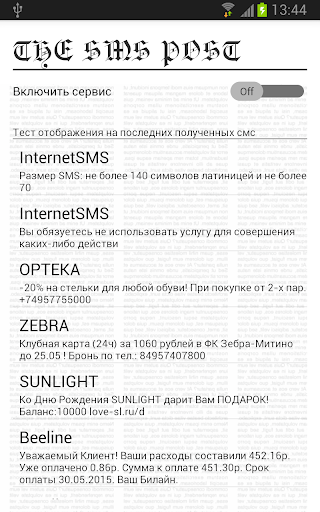 The SMS Post
