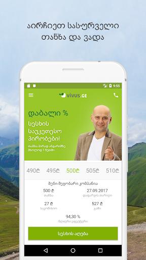 Vivus.ge screenshot