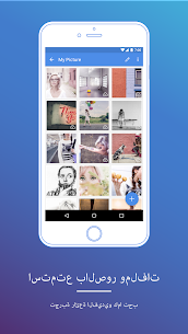 GalleryVault – إخفاء الصور ومقاطع الفيديو والملفات 6