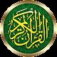 محمود على البنا قران كريم المصحف المرتل بدون نت Download for PC Windows 10/8/7
