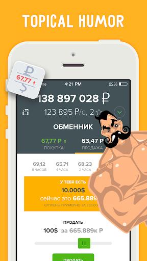 Rouble - idle money game business clicker apktram screenshots 10