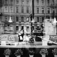 Bryllupsfotograf Anna Evgrafova (FishFoto). Bilde av 06.01.2015