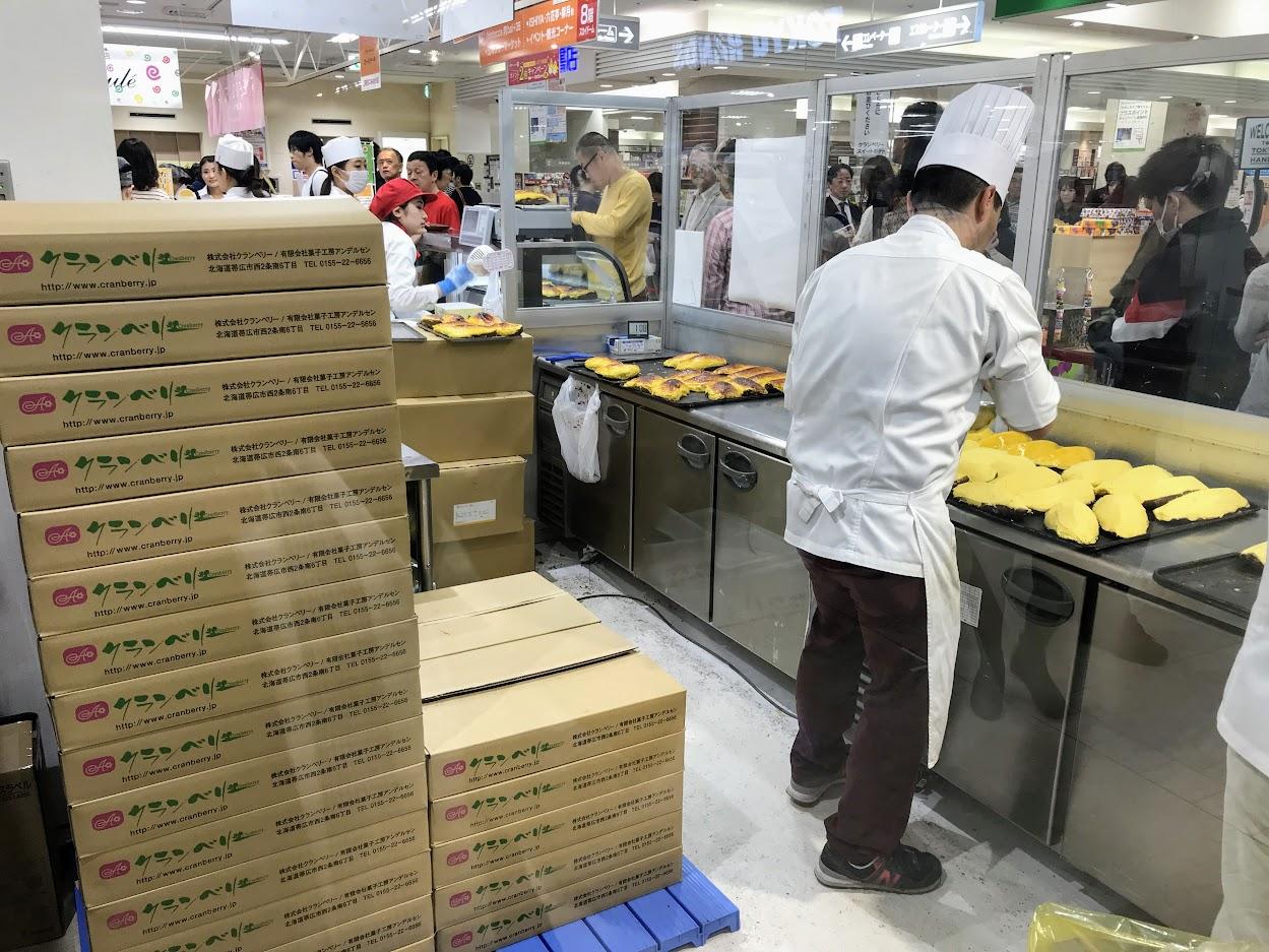 北海道物産展・クランベリー