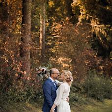 Wedding photographer Evgeniy Ermishin (flashstudio). Photo of 14.11.2017