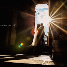 Wedding photographer Paul Fanatan (fanatan). Photo of 22.05.2017