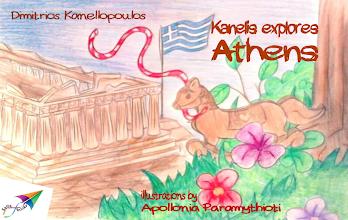 Photo: Kanelis explores Athens, Dimitrios Kanellopoulos, Illustrations: Apollonia Paramythioti, Translation from Greek: Anastasia Batsila, Saita publications, December 2013, ISBN: 978-618-5040-51-2 Download it for free at: www.saitabooks.eu/2013/12/ebook.72.html