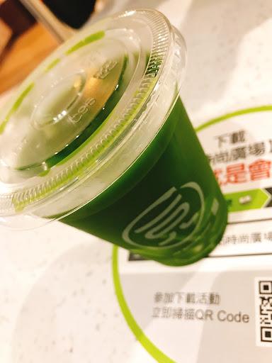 抹茶杏仁豆腐 👍👍👍