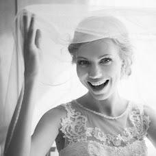 Wedding photographer Yana Korneevec-Vydrenkova (mysweetphotocom). Photo of 01.11.2016