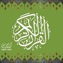 Al Quran Kareem - Taj Company 16 lines Tajweedi icon