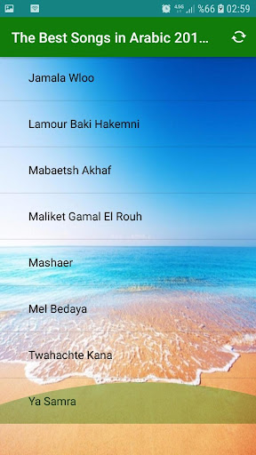 The Best Songs in Arabic 2019 OFFLİNE screenshot 3
