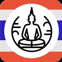 ✈ Thailand Travel Guide Offline icon