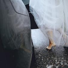 Wedding photographer Natalya Smekalova (NatalyaSmeki). Photo of 28.10.2018