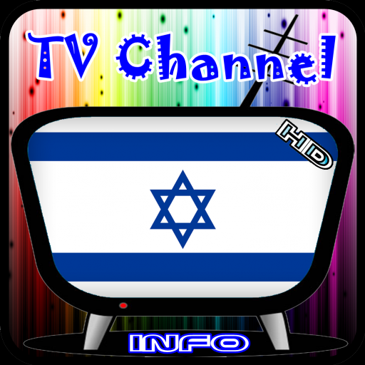 Info TV Channel Israel Online