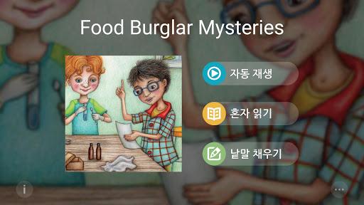 Food Burglar Mysteries: Redeem