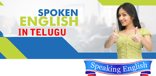 Spoken English in Telugu - Apps on Google Play