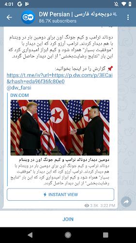 Download TeleDR تلگرام دی آر APK latest version app by