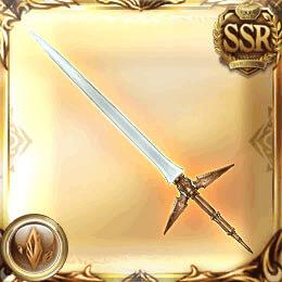 SSR剣_アシュケロン・トリ