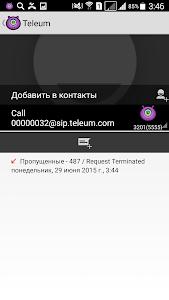 Teleum screenshot 3
