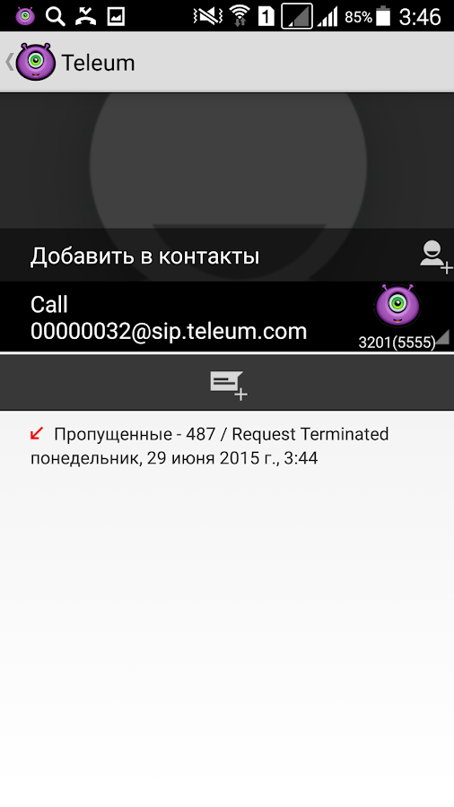 Teleum- screenshot