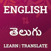 English to Telugu Dictionary - Telugu Translator