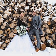 Wedding photographer Andrey Apolayko (Apollon). Photo of 27.01.2018