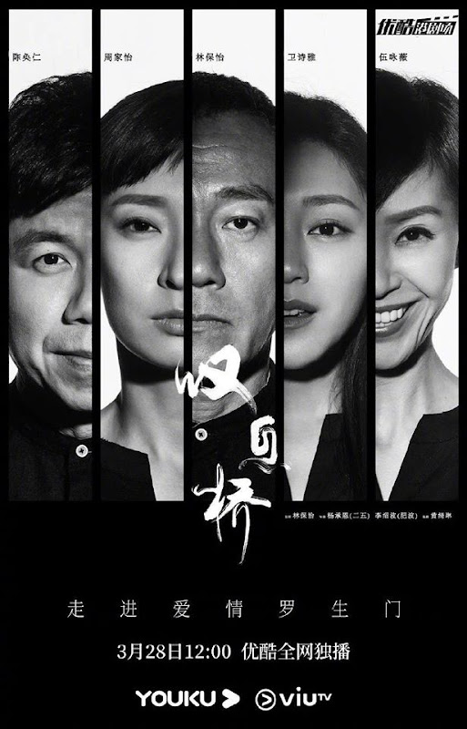 The Gutter Hong Kong Web Drama