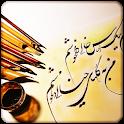 عکس نوشته ساز icon