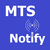 MTS Notify