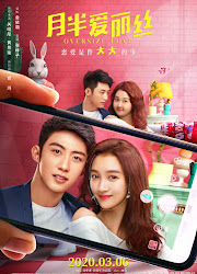 Oversize Love China Movie