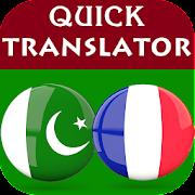 Urdu French Translator