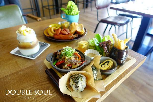 DOUBLE SOUL 好迷人的歐爸韓版小飯糰~桌別林餐酒館,質感美味。