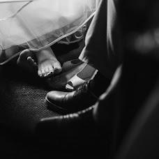 Bryllupsfotograf Anna Evgrafova (FishFoto). Bilde av 10.07.2015