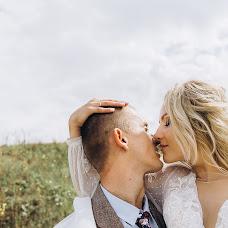 Wedding photographer Margarita Laevskaya (margolav). Photo of 29.08.2018
