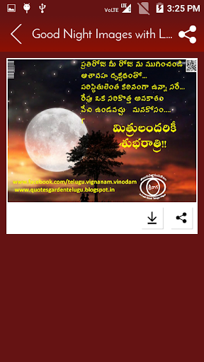 Good Night Images With Love Love Quotes Telugu Apk Download