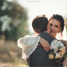 Wedding photographer Anıl Erkan (anlerkn). Photo of 24.11.2017