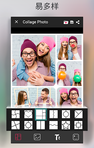 免費下載攝影APP|照片拼貼,照片編輯器 app開箱文|APP開箱王