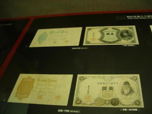 Photo Musée de la monnaie
