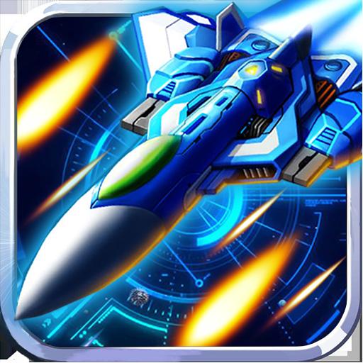 Galaxy Shooter : Attack Defense