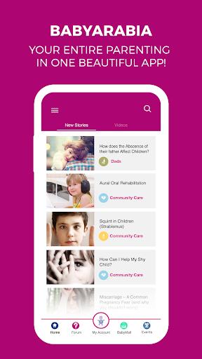 Baby Arabia Apk apps 1