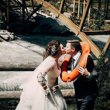 Wedding photographer Diana Varich (dianavarich). Photo of 02.11.2018