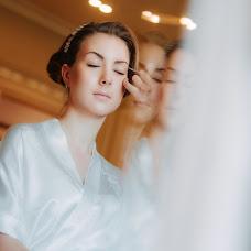 Wedding photographer Evgeniya Motasova (motafoto). Photo of 08.09.2015