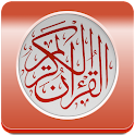 Holy Quran karim mp3 icon