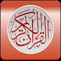 Completar Corán icon