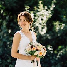 Wedding photographer Nikolay Kirienko (Dhoune). Photo of 11.09.2016