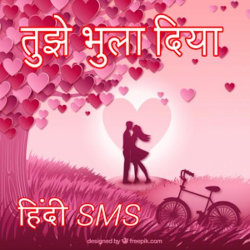 Latest Apps 2018 avatar image