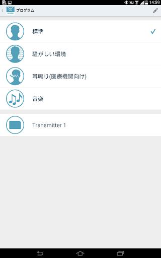 無料医疗AppのeasyTek|記事Game