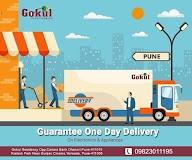 Gokul Electronics photo 3