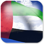 3D UAE Flag Icon