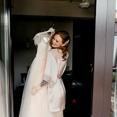 Wedding photographer Olga Zazulya (fotozaz). Photo of 17.04.2018